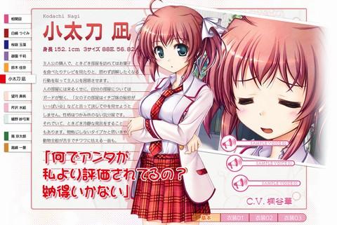 daito-kodachi_m.jpg