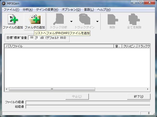 gain05-folder.jpg