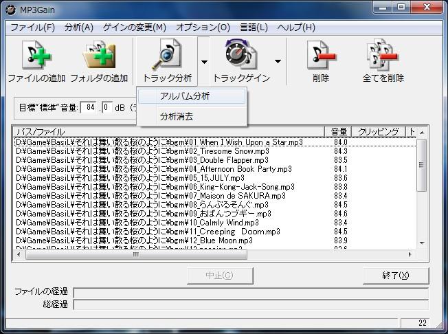 gain07_2-albumscan.jpg