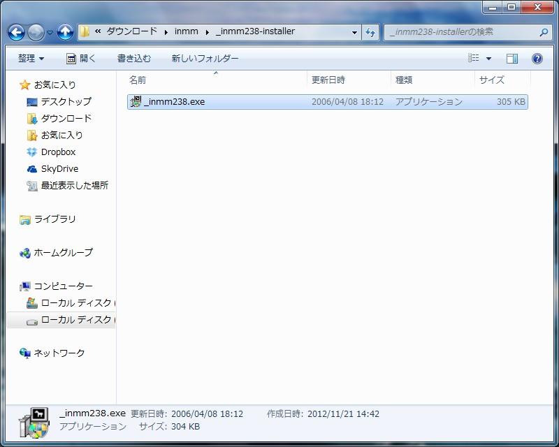 inmm02.jpg