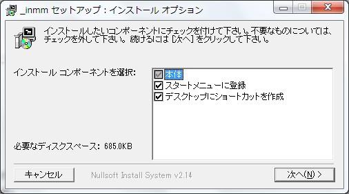 inmm03-install.jpg