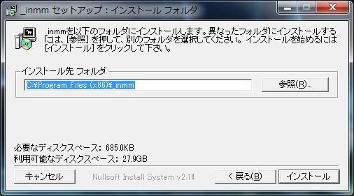 inmm03-install2.jpg