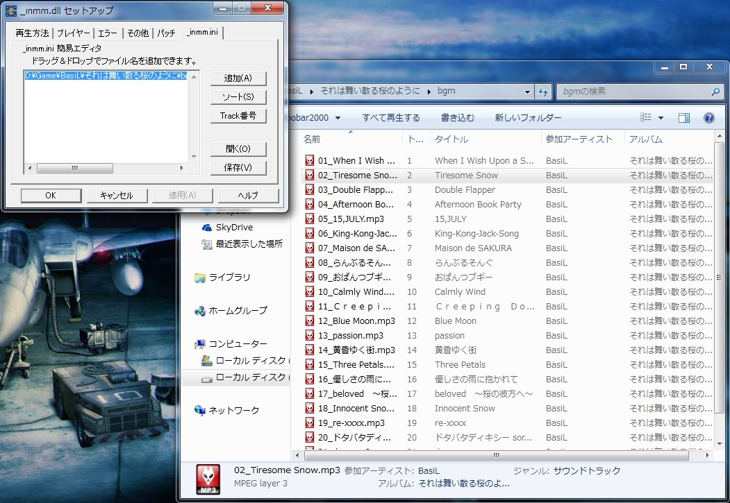 inmm07-2-copipe.jpg
