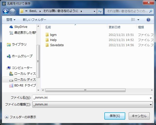 inmm07-4-save.jpg