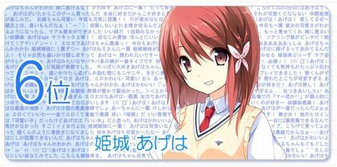 korogete-ninki_a.jpg