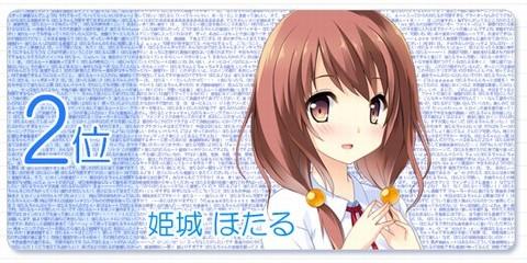 korogete-ninki_h.jpg
