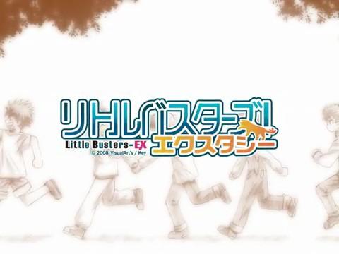 littlebusters-logo-ex.jpg
