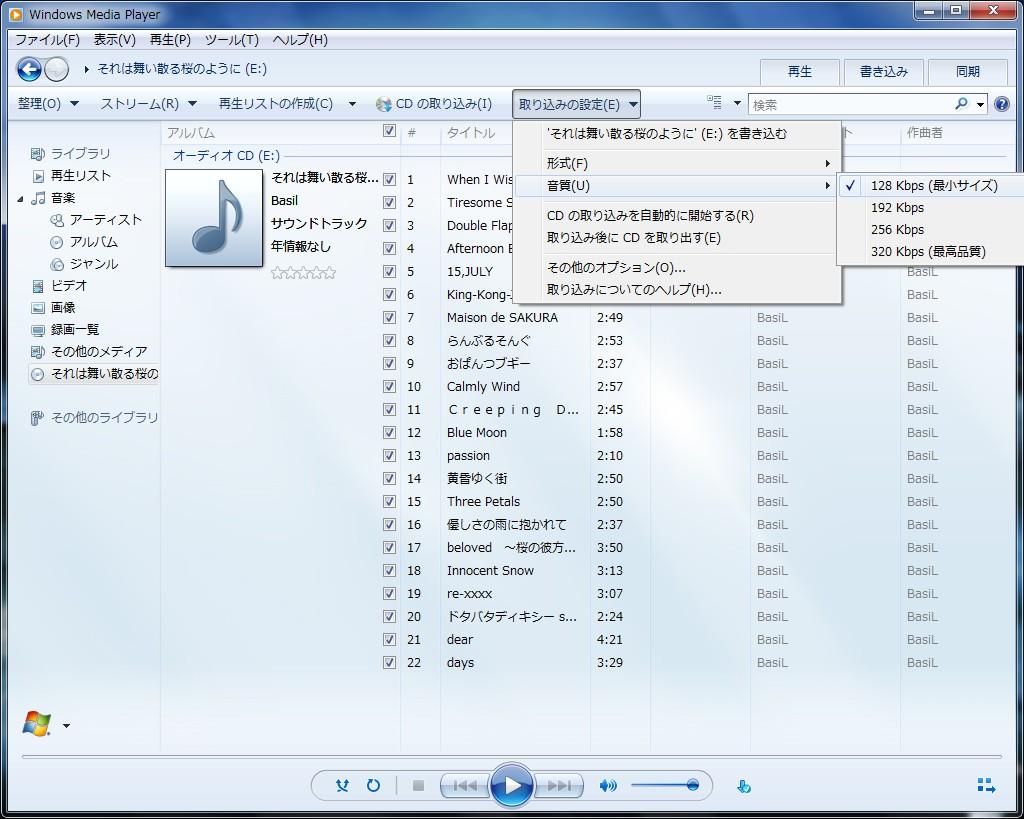 sore-wmp03-128kbps.jpg