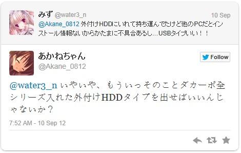 umekomi130209-h.jpg