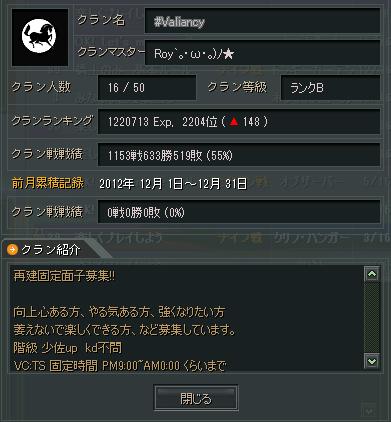 2013-01-15 18-23-54