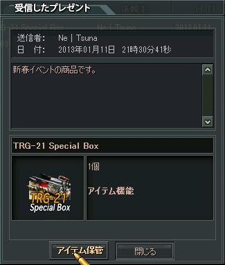2013-01-15 18-22-57