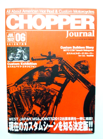 chopperj6