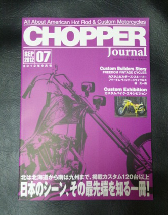 chopperj7