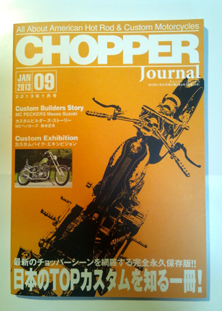 chopperj9