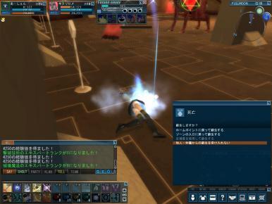 20130506_1040_13.jpg