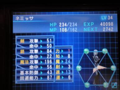DSC01266_convert_20120902195529.jpg