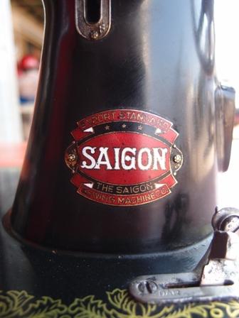 Saigon Logo