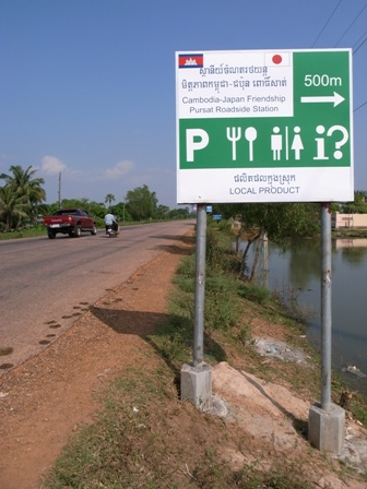 PRSS Sign2