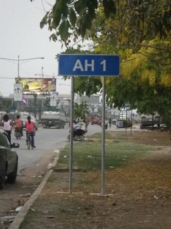 AH1-2.jpg