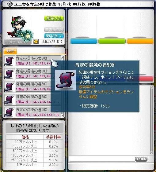 Maple130205_210552.jpg