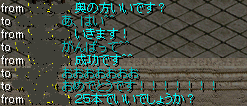 腰鏡成功おめでとうございます^^2