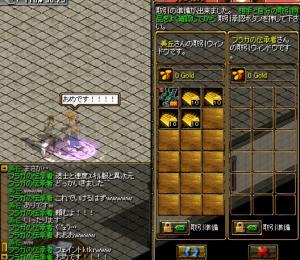 成功おめです!!!