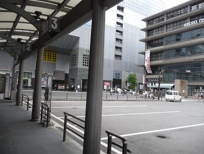 kyoutoeki2.jpg