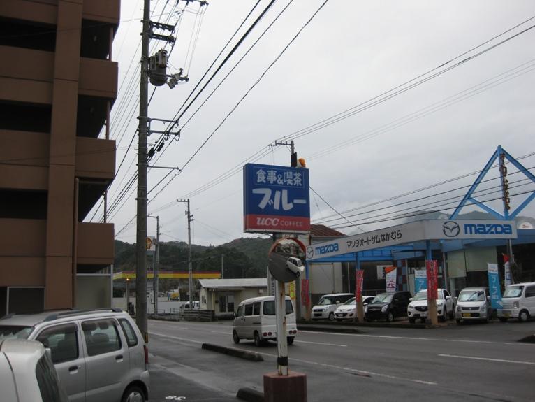 喫茶ブルー001