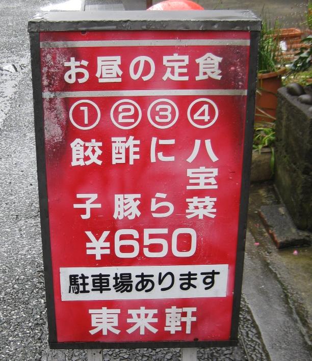 25220003.jpg