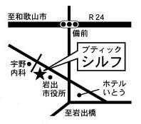 sylph map