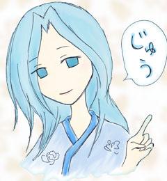 13nengayuki.jpg