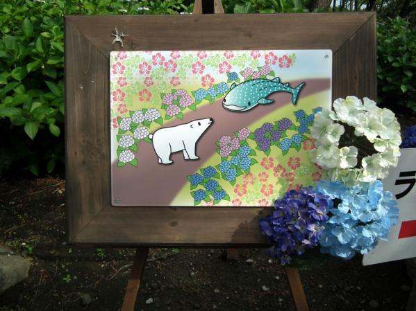 2012年 八景島あじさい祭りの紫陽花(3)