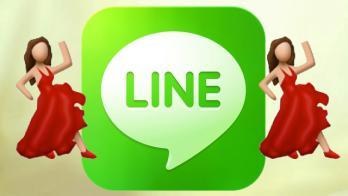 LINE-espanol.jpg