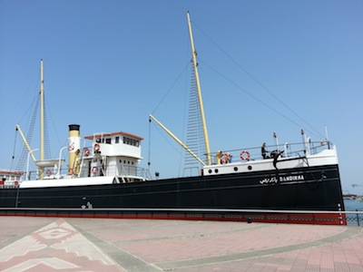 サムスン船