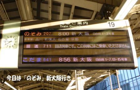 20131226_3.jpg