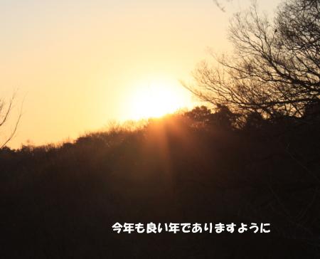 20140101_2.jpg