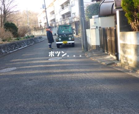 20140126_6.jpg