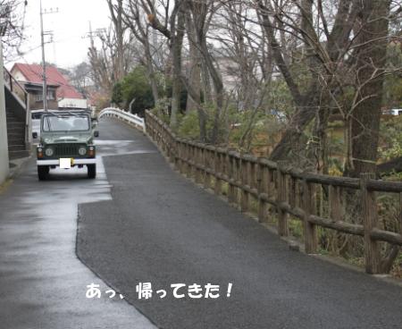 20140202_1.jpg