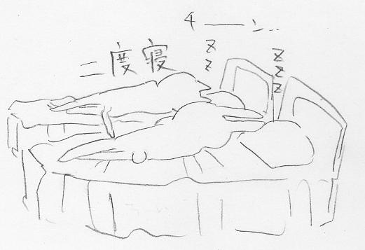 きこちゃんとデート8