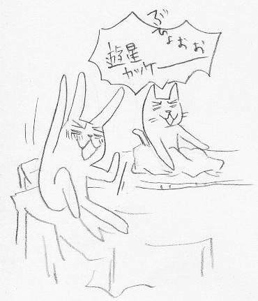 きこちゃんとデート7