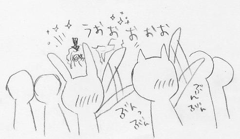 きこちゃんとデート6