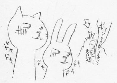きこちゃんとデート4