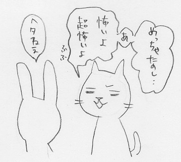 きこちゃんとデート3
