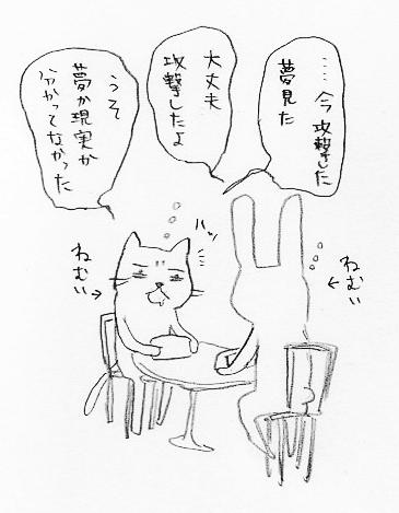千バト14
