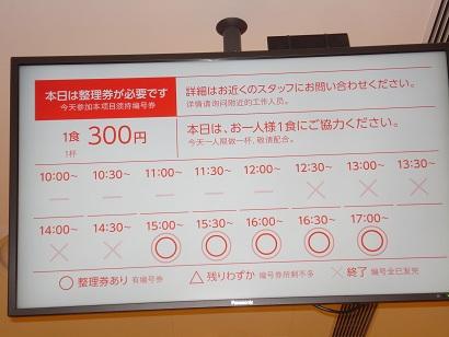 DSC00653.jpg