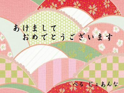 069-05_R.jpg