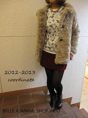 IMG_0558_R_20121229124342.jpg