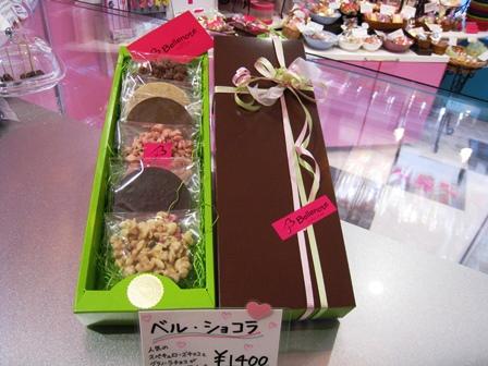vbellechocolat1.jpg