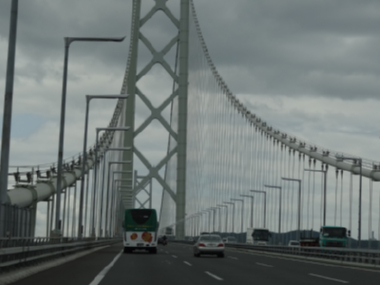 明石海峡大橋行き