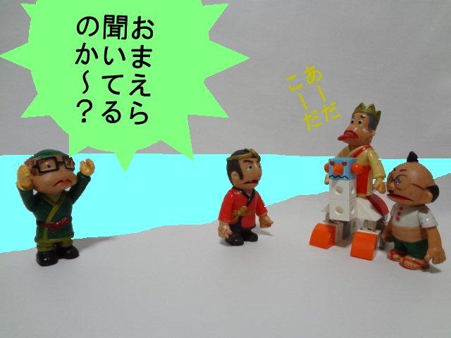a-aasagojou10.jpg